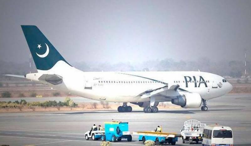 پی آئی اے کے طیارے کی فروخت کا معاملہ، ایف آئی اے کو تحقیقات کرنیکی ہدایت
