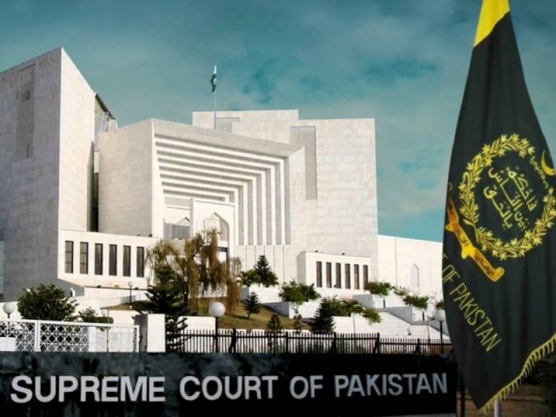 عمران خان نے منی ٹریل سے متعلق اضافی دستاویزات جمع کرا دیں