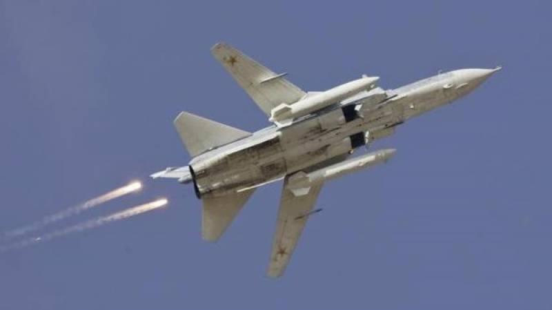 روسی لڑاکا طیارہ گر کر تباہ،عملے کے 2افراد