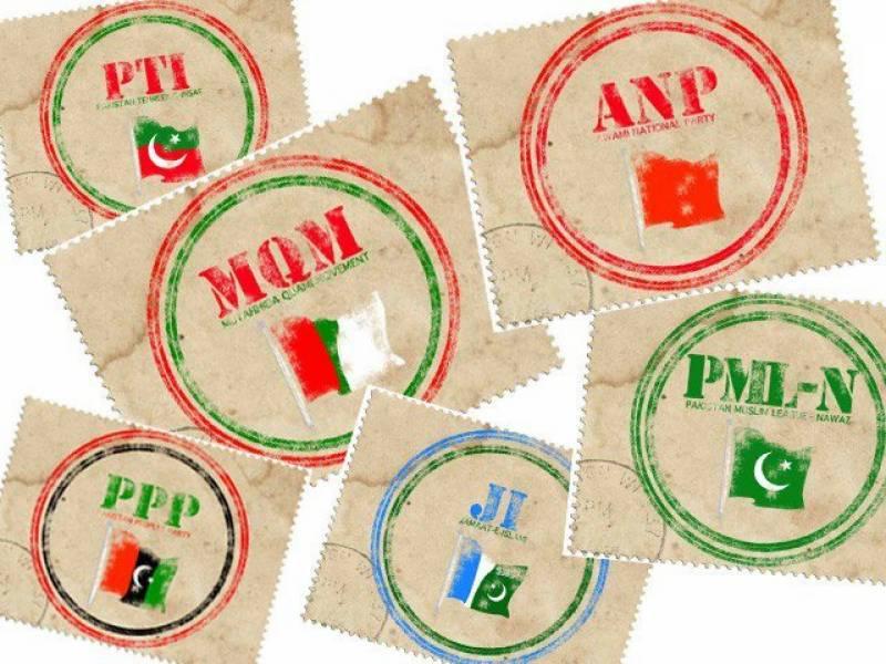 الیکشن کمیشن نے سینکڑوں غیر فعال جماعتوں کی رجسٹریشن منسوخ کرنے کا فیصلہ کرلیا