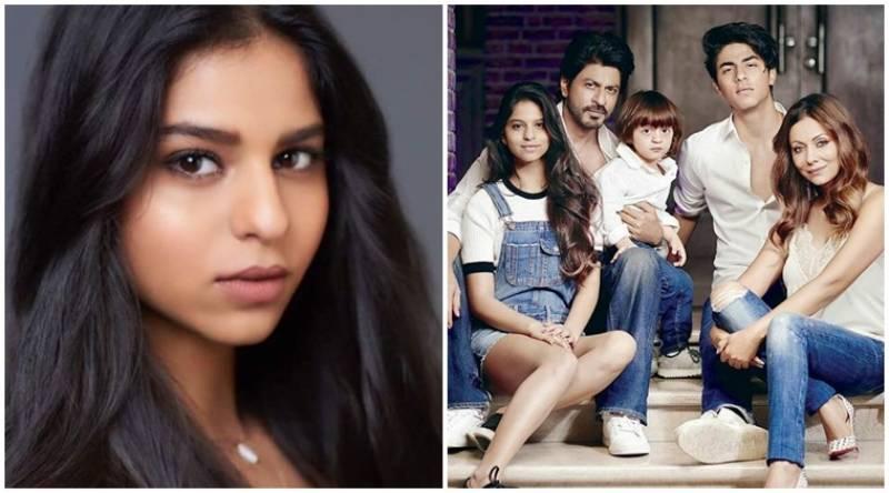 سوشل میڈیا صارفین نے شاہ رخ خان کی بیٹی کو تنقید کا نشانہ بنا ڈالا