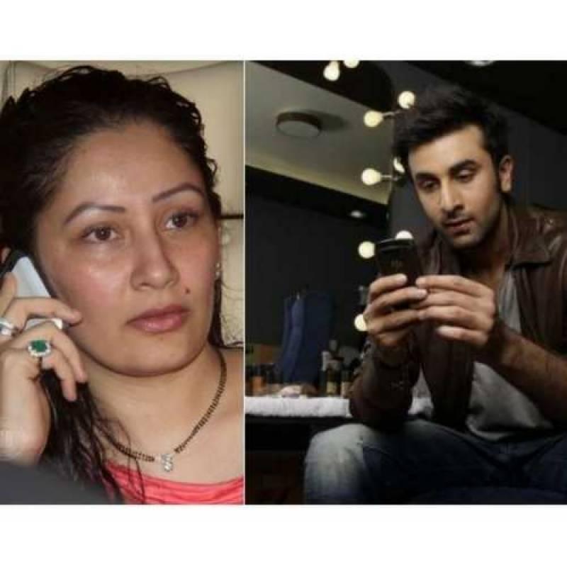 سنجے دت کی بیوی مانیاتا نے پریشان ہو کررنبیر کپور کے ساتھ رابطے بڑھنے شروع کر دئیے