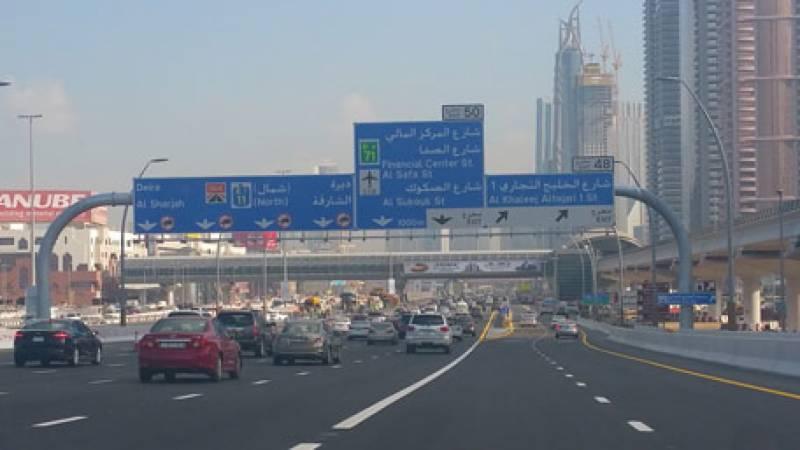 دبئی میں شیخ محمد زید روڈ کی حد رفتار 110کلو میٹر فی گھنٹہ کرد ی گئی