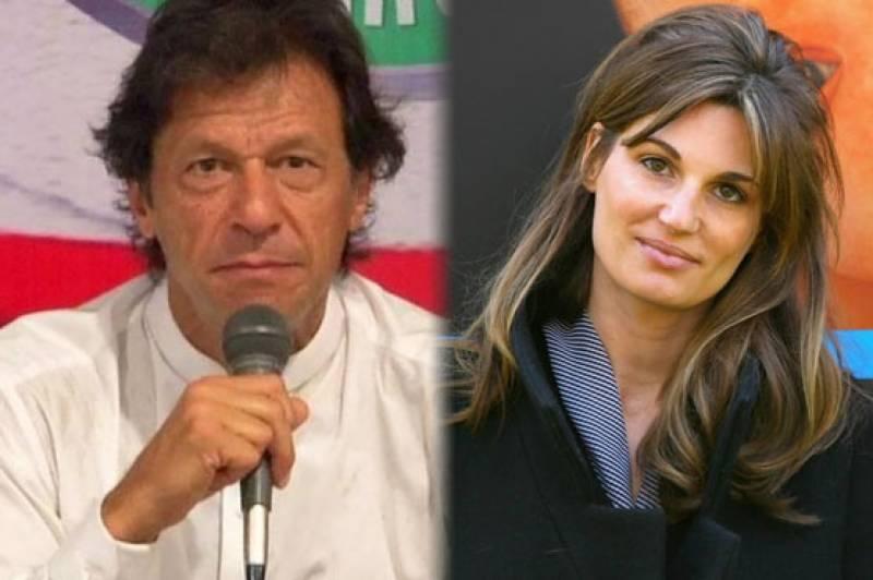 منی ٹریل جمع کروانے کے بعد عمران خان نے جمائمہ کا شکریہ ادا کر دیا