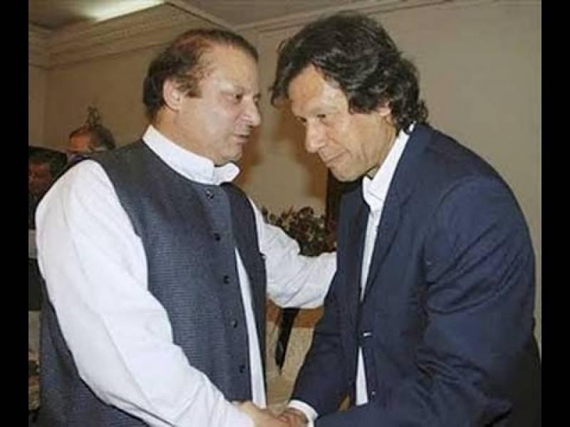 فاٹا کے انضمام پر پی ٹی آئی اور مسلم لیگ(ن) میں اتحاد ہو گیا