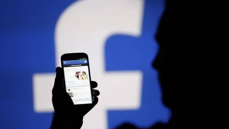 فیس بک صارفین کیلئے ایک اور زبردست فیچر سامنے آگیا
