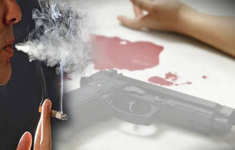 سگریٹ پینے سے منع کرنے پر دوست کوگولی مار کر ہلاک کر دیا