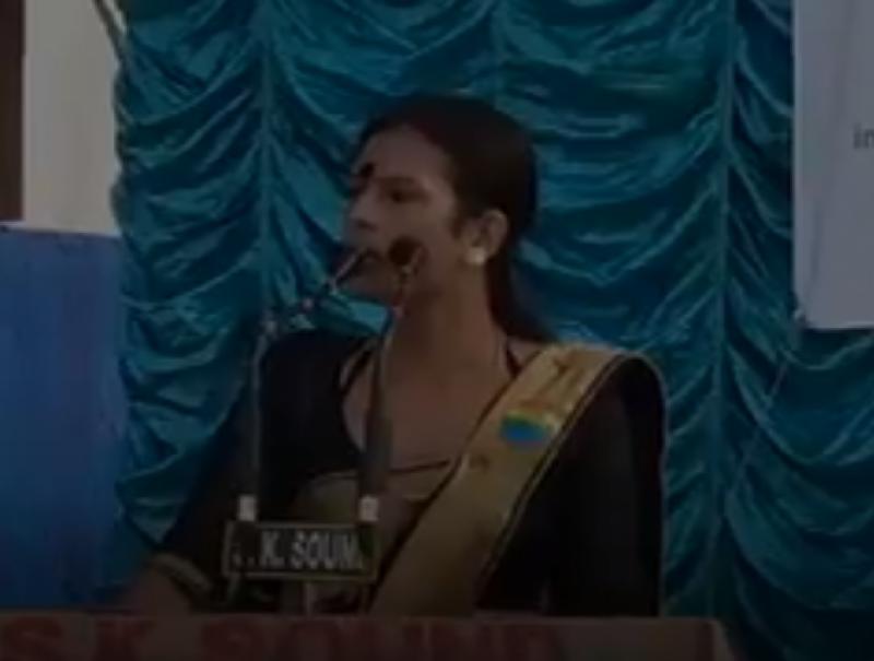 جوتیا جندال نے بھارت کی پہلی خواجہ سرا جج بننے کا اعزاز حاصل کر لیا