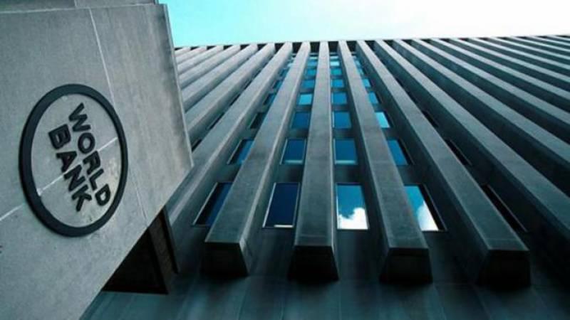 پاکستان نے دس سال میں سب سے زیادہ 5.3 فیصد سے ترقی کی،ورلڈ بینک
