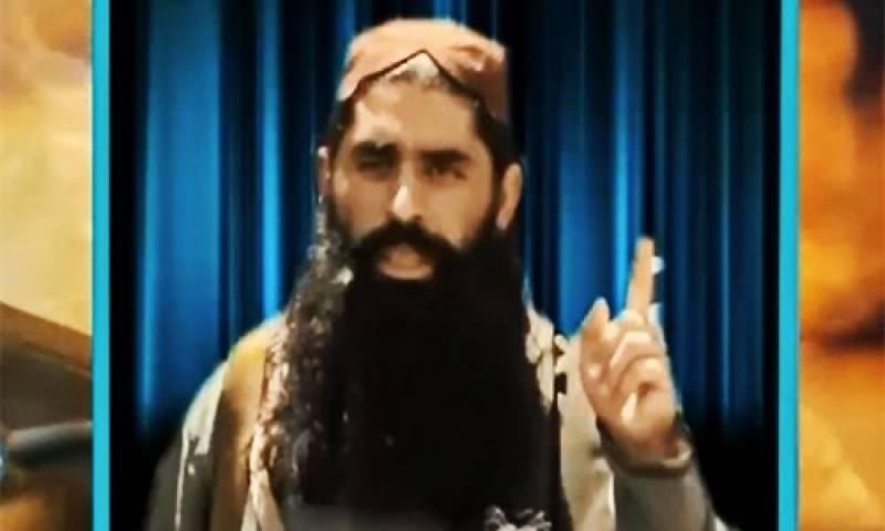 سانحہ اے پی ایس کا ماسٹرمائنڈ عمر منصورڈرون حملے میں ہلاک