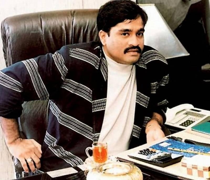 ممبئی میں داؤد ابراہیم کے گھر اور ہوٹل کی نیلامی کا اشتہار جاری