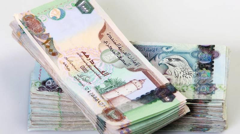 متحدہ عرب امارات میں بینک سے 635 ملین درہم نکلوانے والے 33 جعلساز گرفتار