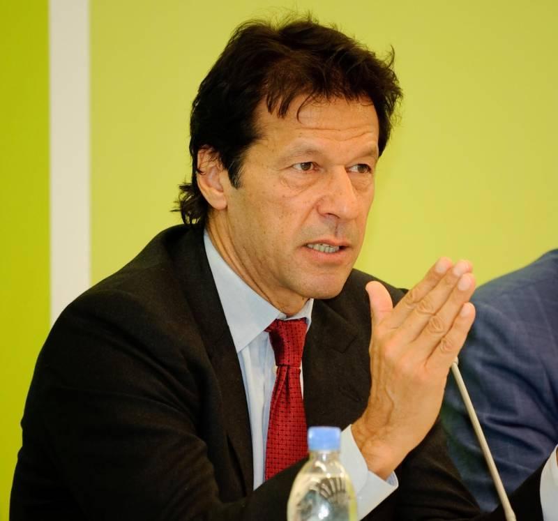 عمران خان کے ناقابل ضمانت وارنٹ گرفتاری معطل
