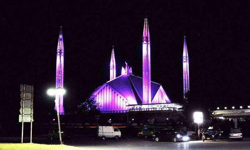 فیصل مسجد کو