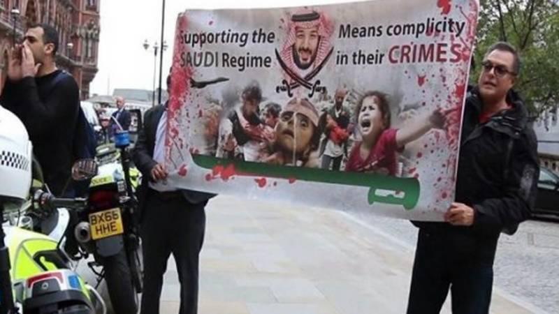 لندن میں انسانی حقوق کے کارکنوں کا سعودی عرب اور متحدہ عرب امارات کے خلاف مظاہرہ