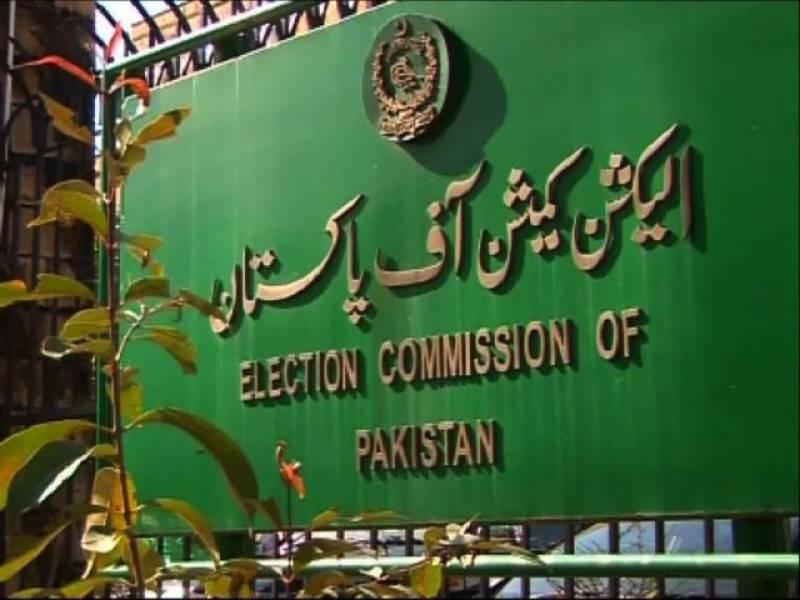 الیکشن کمیشن نے عمران خان کو معاف کر دیا، توہین عدالت کے کیسز ختم