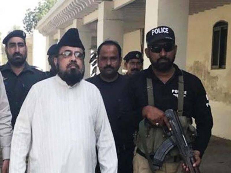 قندیل بلوچ قتل کیس ،مفتی عبدالقوی کی پولی گرافک ٹیسٹ کی رپورٹ آ گئی