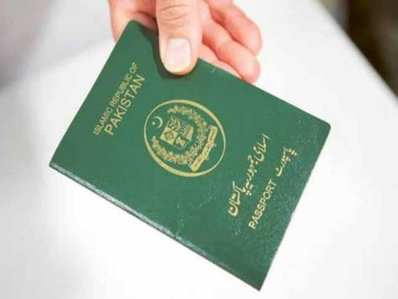 پاکستانی پاسپورٹ عالمی رینکنگ میں 197 نمبر پر موجود