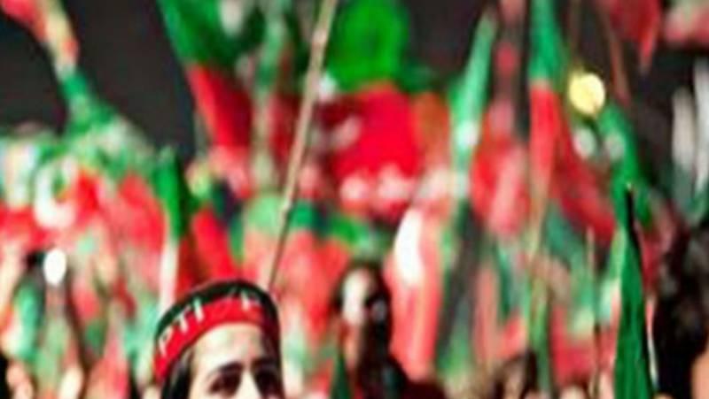 خواجہ سراء برادر ی کی تحریک انصاف میں شمولیت