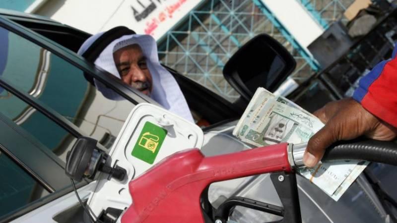 سعودی عرب نے پیٹرول کے نرخوں میں تبدیلی کا عندیہ دے دیا