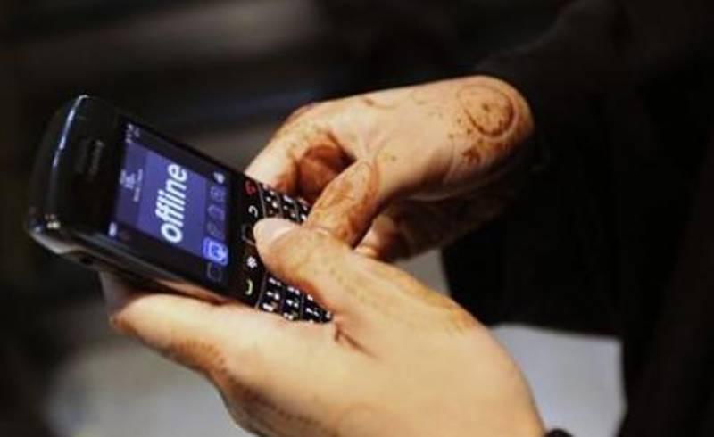 سعودی عرب میں انٹرنیٹ پکجز اور موبائل بلوں میں اضافہ کر دیا گیا