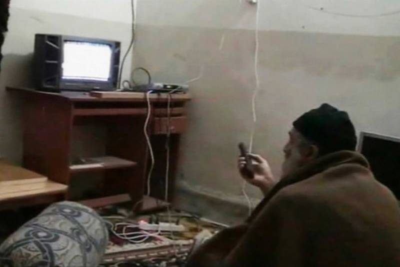 'سی آئی اے' نے اسامہ بن لادن کی مزید دستاویزات جاری کر دیں