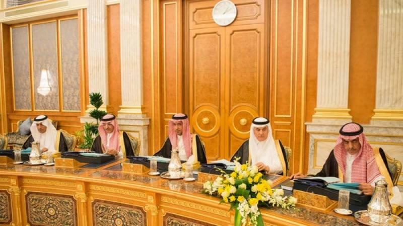 سعودی عرب نے منی لانڈرنگ کیخلاف نیا قانون بنا دیا