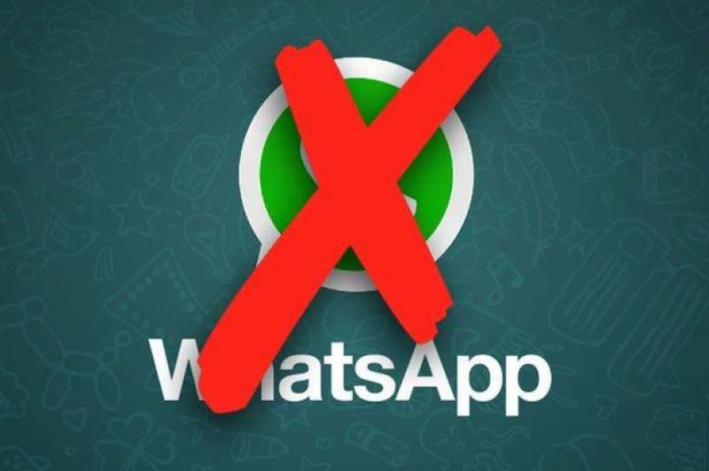 پاکستان سمیت دنیا بھر میں واٹس ایپ سروس ڈاؤن ہو گئی