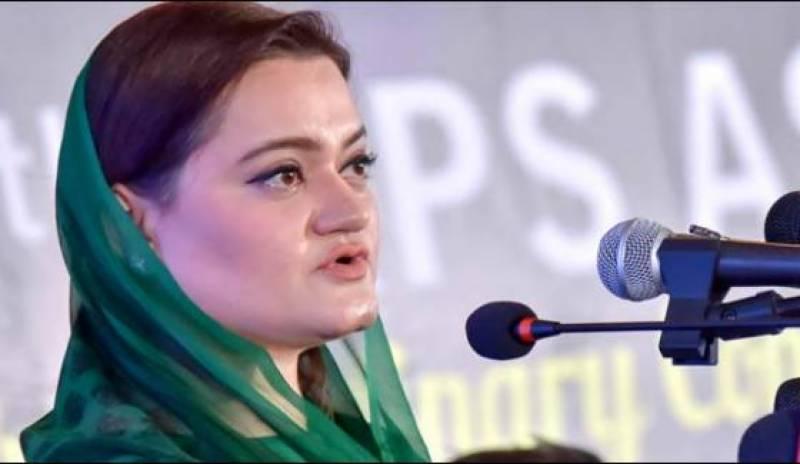 نواز شریف ملک کا اثاثہ ہیں : مریم اورنگزیب