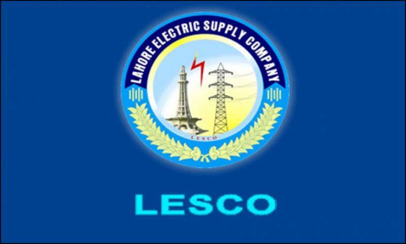 لیسکو کو جتنی بجلی چاہیے اتنی ہی مل رہی ہے ٗ کسی شاٹ فال کا سامنا نہیں : ڈائریکٹر آپریشن لیسکو