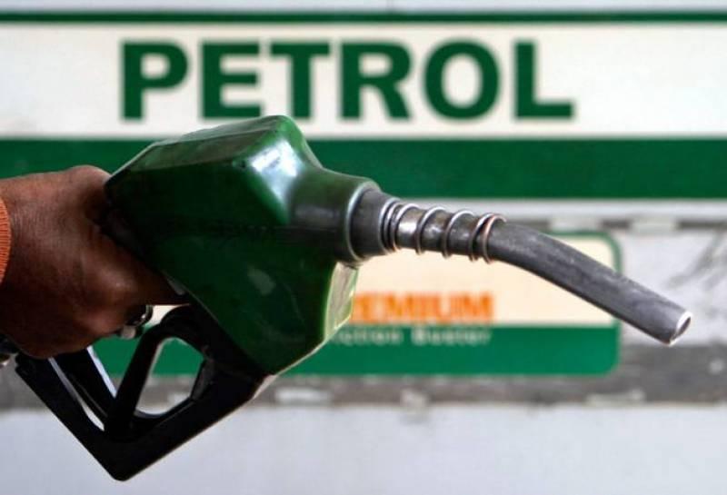 پٹرولیم مصنوعات کی قیمتوں میں اضافہ، پیپلز پارٹی کاشدید احتجاج