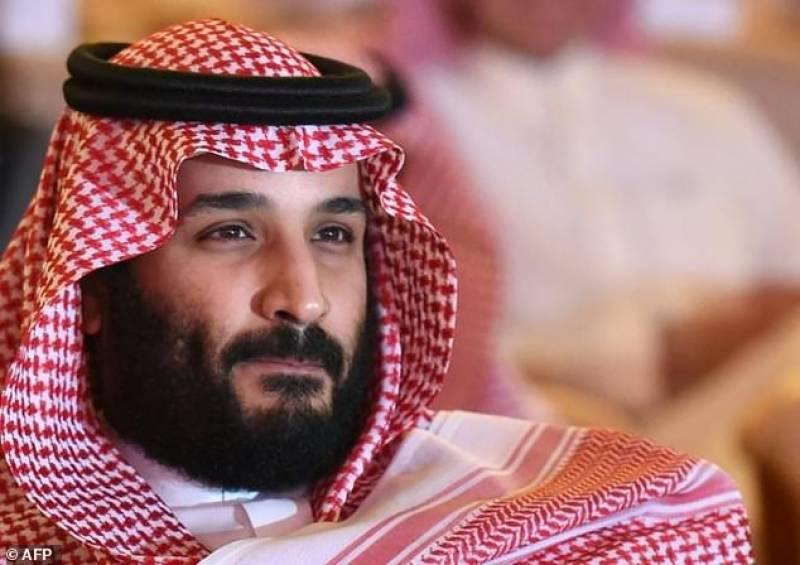 گرفتار شدہ سعودی شہزادوں اوروزراءکی ناموں کی فہرست جاری
