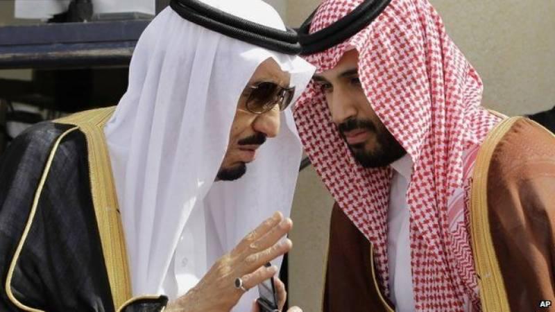 ٹرمپ نے سعودی عرب میں کرپشن کے خلاف تاریخی کریک ڈاون کی تعریف کر دی