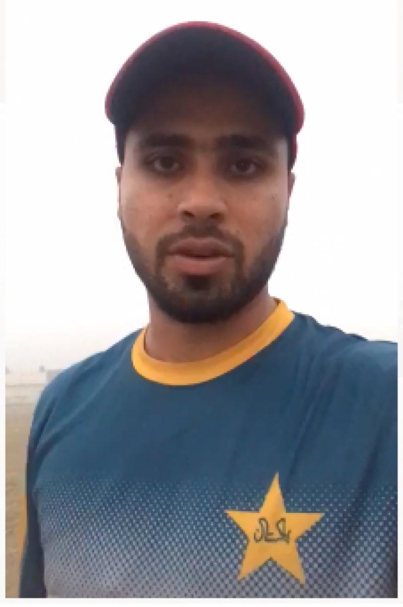 قومی کرکٹر فہیم اشرف اپنے آبائی علاقے کی گراؤنڈ کی حالت دیکھ کر افسردہ ہو گئے