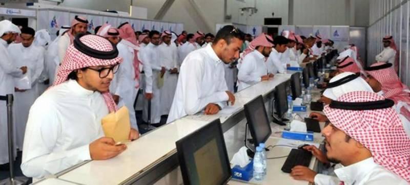 بحرینی شہریوں کو لبنان چھوڑنے کا حکم