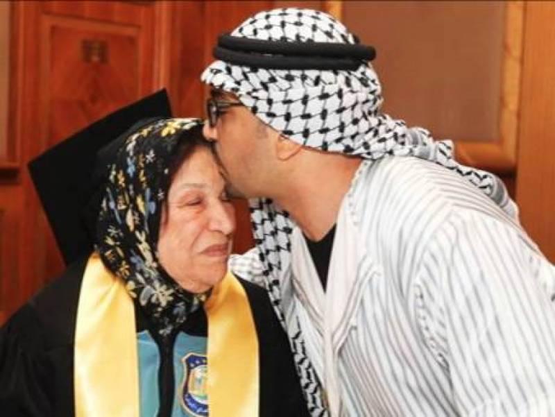 74سالہ فلسطینی خاتون نے پی ایچ ڈی کی ڈگری حاصل کرلی