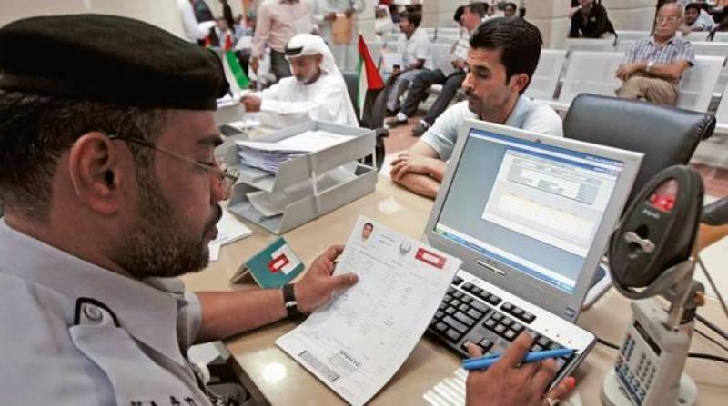 کویتی وزارت داخلہ نے نئے اقامہ قوانین کی منظوری دیدی
