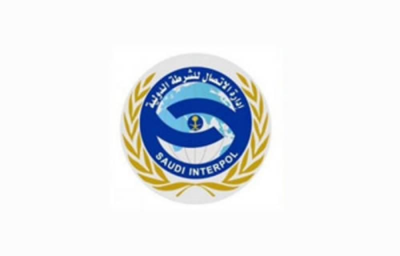 جدہ : سعودی انٹرپول نے کرپشن میں ملوث ہندوستانی شہری گرفتار