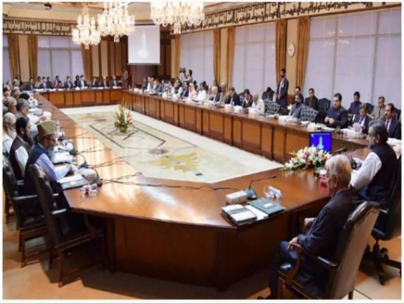 وزیراعظم نے وفاقی کابینہ کا اجلاس آج شام 5 بجے طلب کر لیا