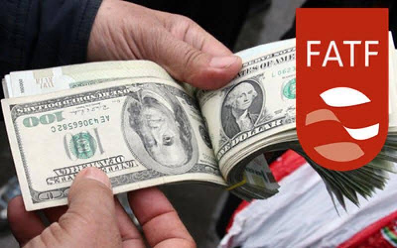 ایران کو دہشت گردی کی فنڈنگ روکنے کے لیے تین ماہ کی مہلت