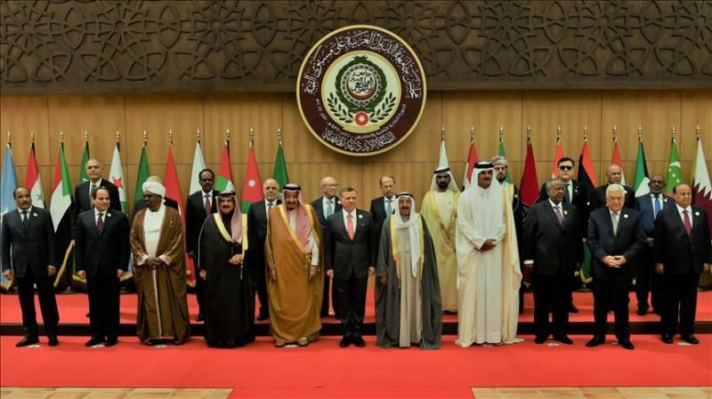 سعودی عرب نے عرب لیگ کا غیر معمولی اجلا س بلا لیا