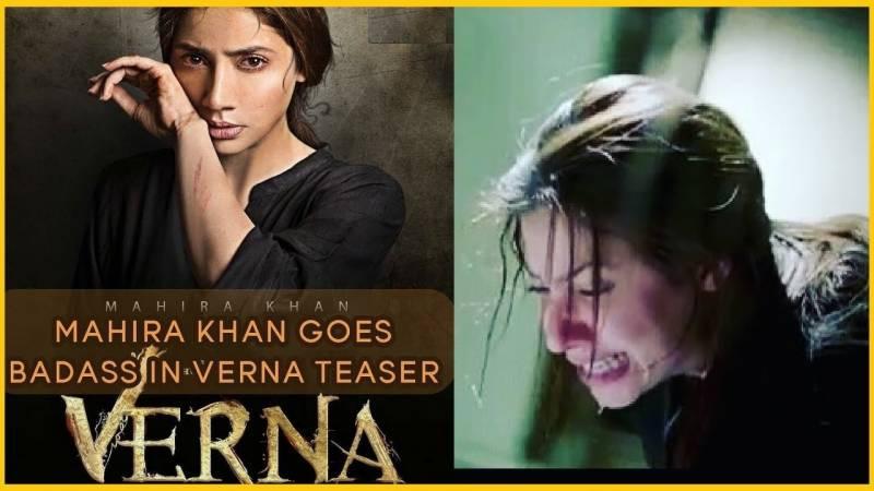 ماہرہ خان کی نئی فلم