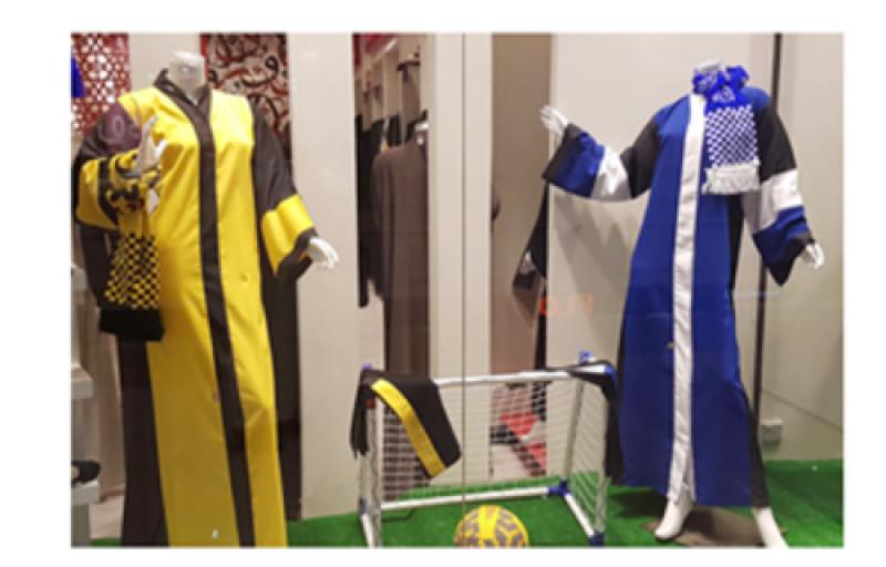 سعودی فٹبال ٹیموں کی شائق خواتین کے لئے خصوصی عبائے تیار کرلئے گئے