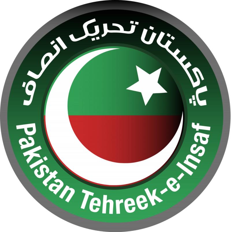 پی پی پنجاب کے سابق صدر رانا آفتاب پی ٹی آئی میں شامل