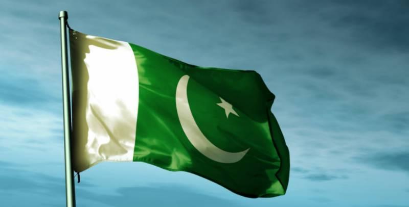 بھارت کی طرف سے ڈرونز کی خریداری سے خطے میں توازن برقرار نہیں رہے گا: پاکستان