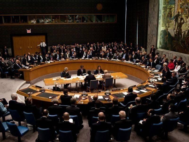 شام میں کیمیائی حملوں کی تحقیقات، روس نے دوبارہ قرارداد کو ویٹو کر دیا