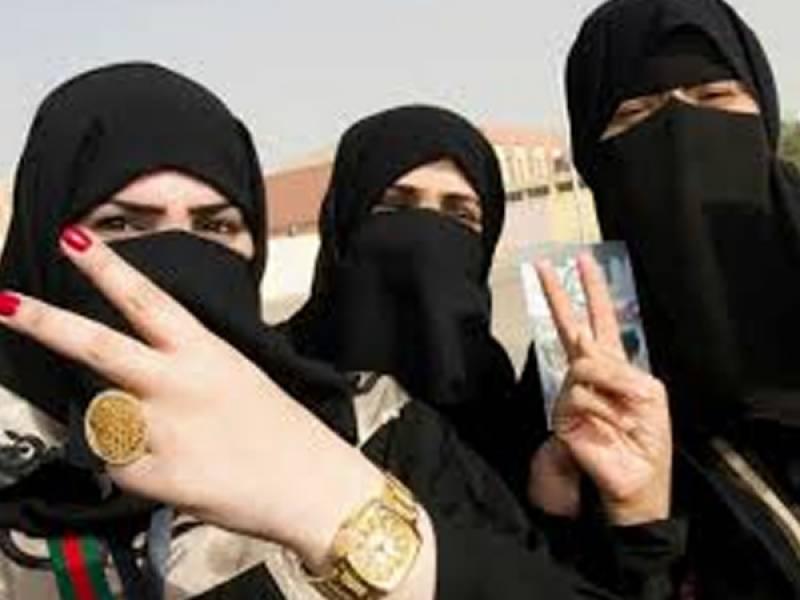 سعودی عرب میں مختلف سپورٹس کلبوں نے عبائیے متعارف کروا دئیے