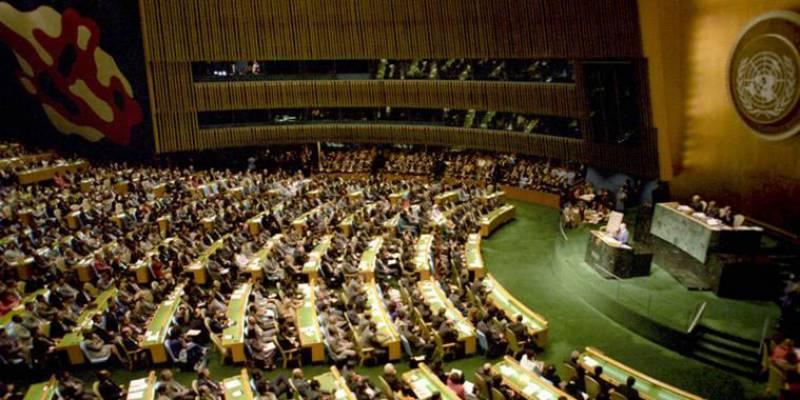 دہشت گردی کیخلاف چین کی کوششیں قابل تعریف ہیں : اقوام متحدہ