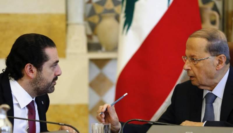 سعد الحریری نے مستعفی ہونے کا فیصلہ واپس لے لیا