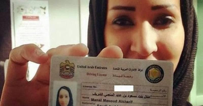 متحدہ عرب امارات میں وہیکل رجسٹریشن کی فیسوں میں اضافہ کر دیا گیا